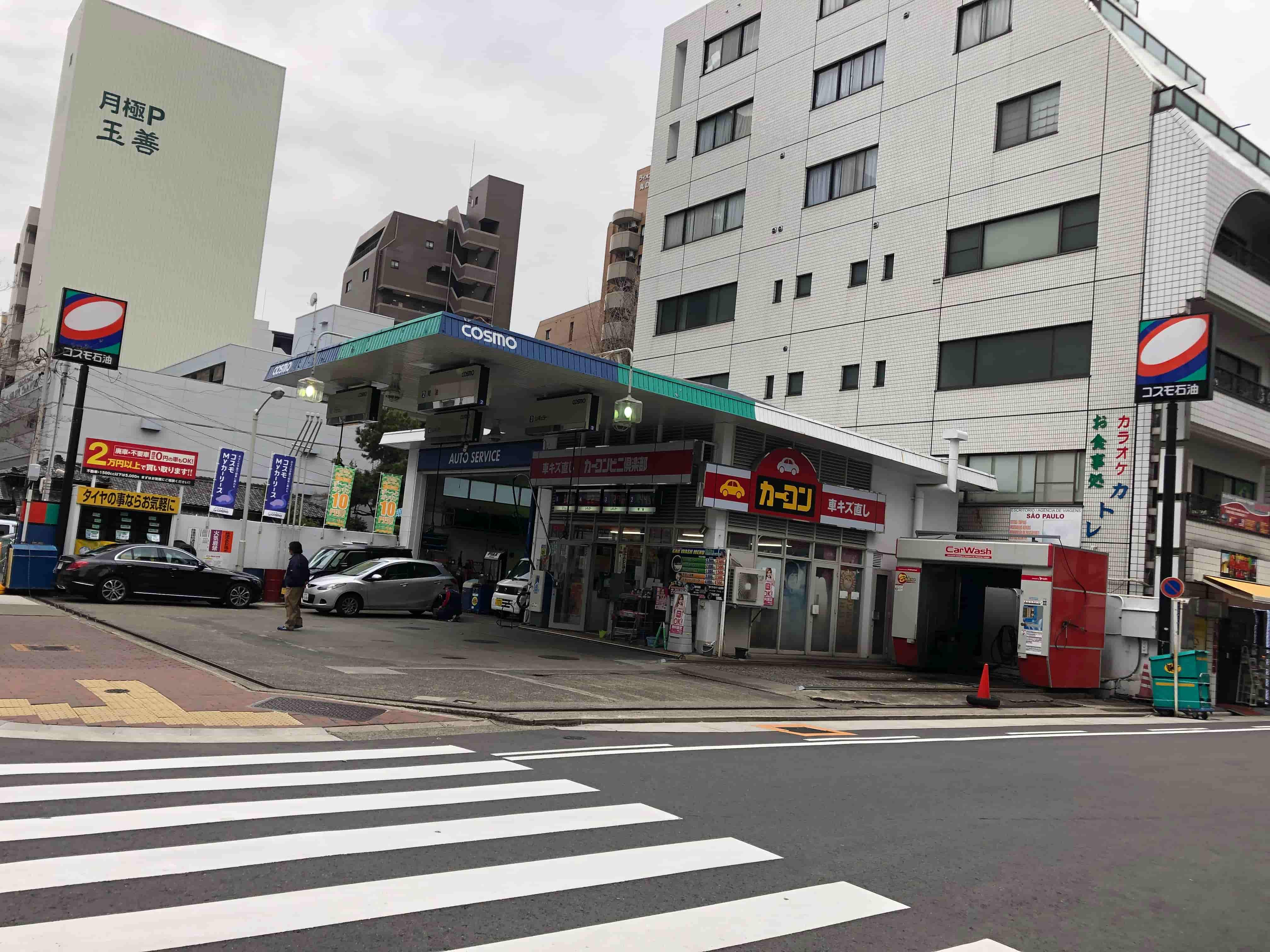 やさしい車検名古屋丸の内店